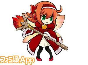 火妖精ルビーナ