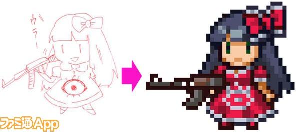 すみぺ_原画からゲーム画像