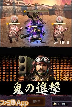 スキル演出01