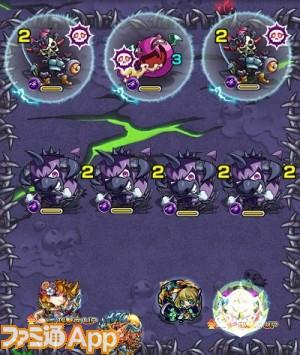 滝夜叉姫_1