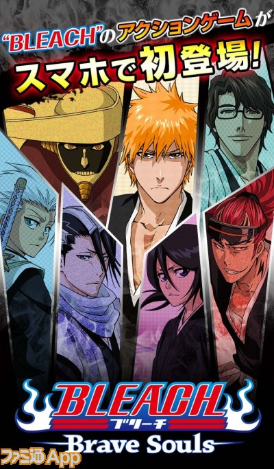 bleach_screen1