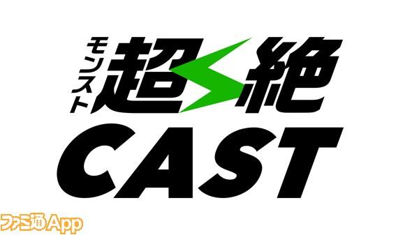 mst_logo_FIX