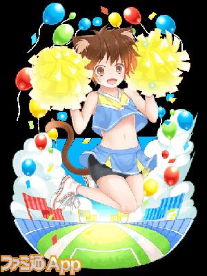 cat_unit_l_00026