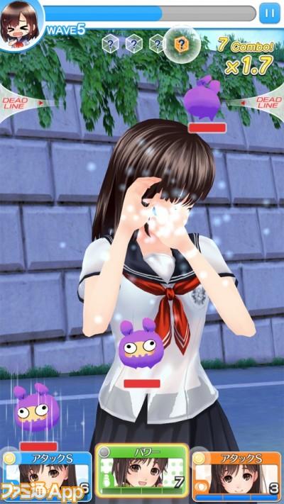 ゲーム画面_4