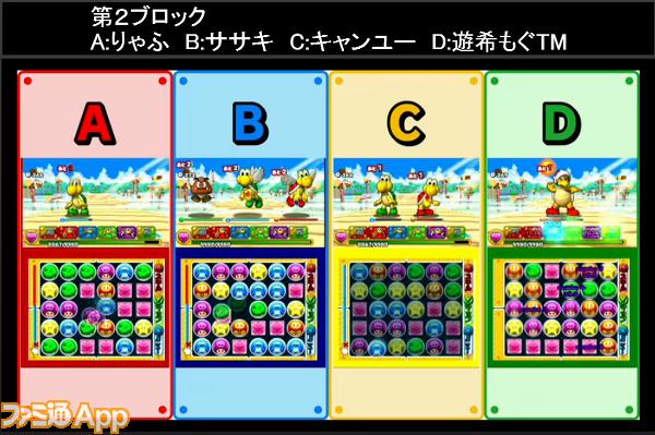 14_ブロック2_画面