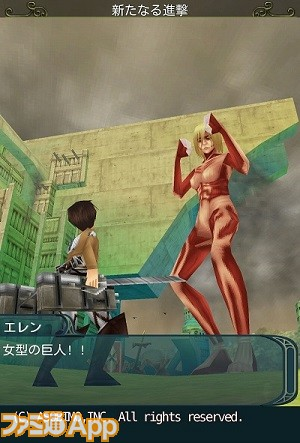 3.女型の巨人クエスト