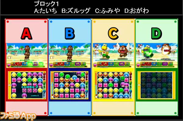 13_ブロック1_画面