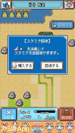 image10_2