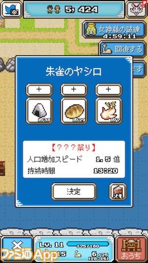 image11_1