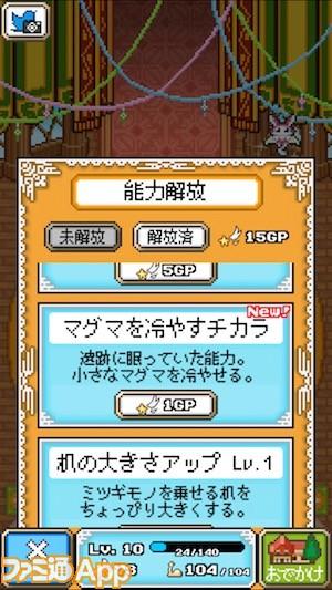 image8_2