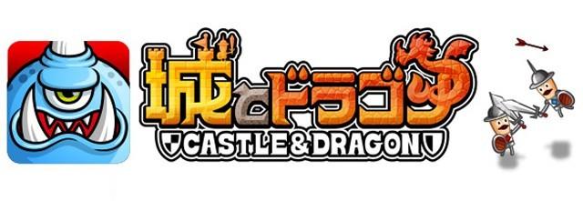 城とドラゴン 攻略まとめwiki