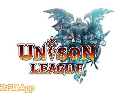unison_01_title