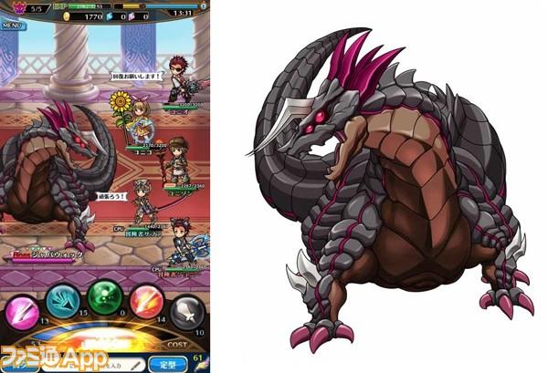 unison_05_monster