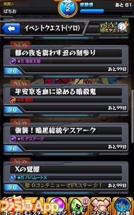 ver4-1