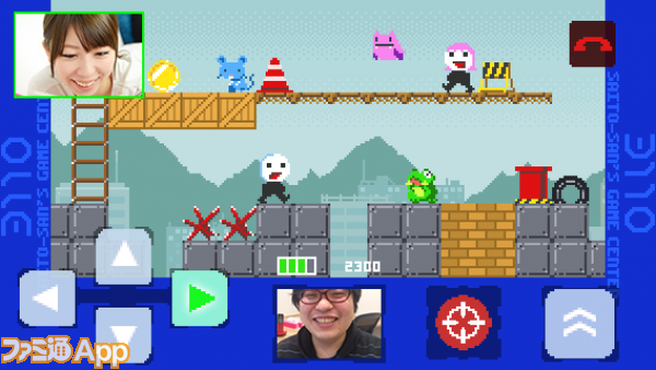 03_GamePlay