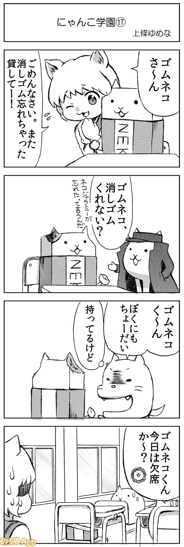 03kami_081