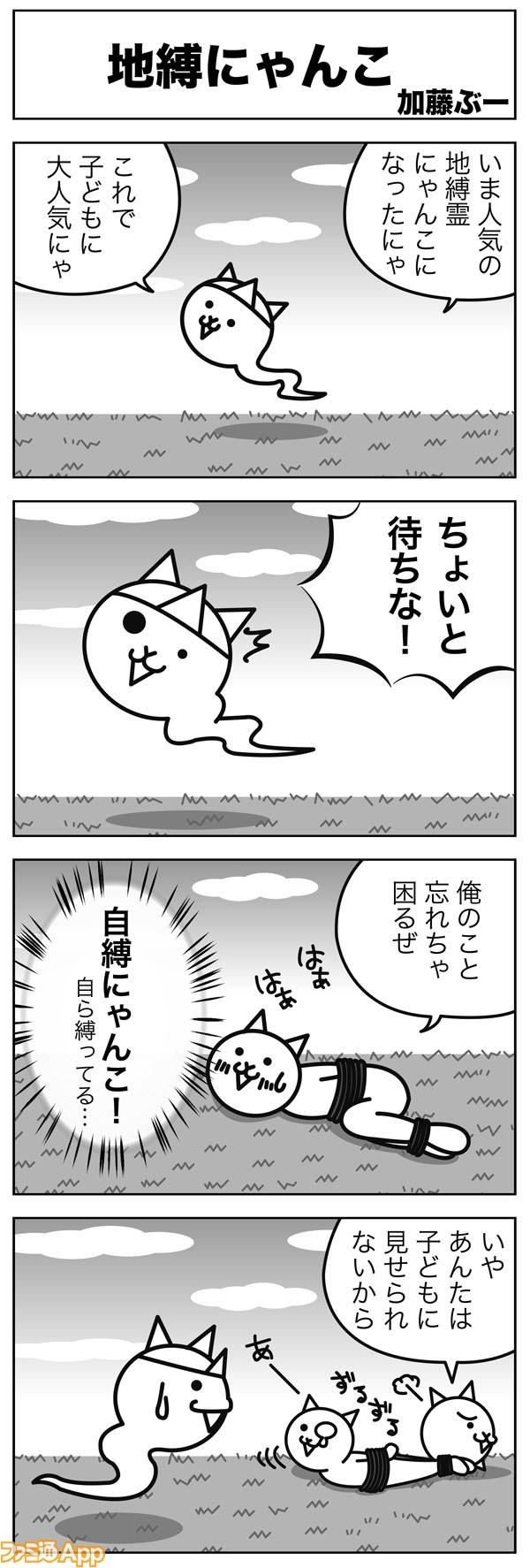 04kato_079