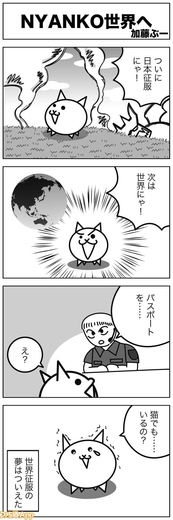 04kato_080