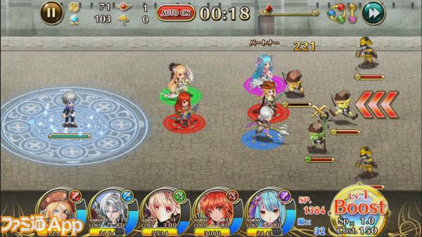 戦闘イメージ