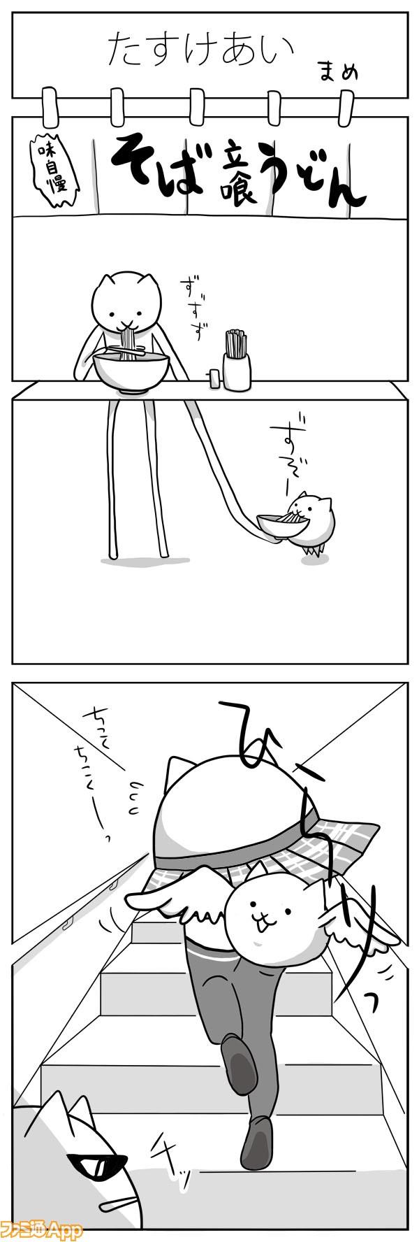 09mame_003