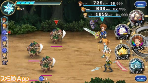 マナの剣戦闘画面SS