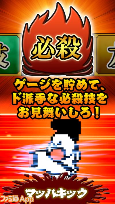 P6_必殺技