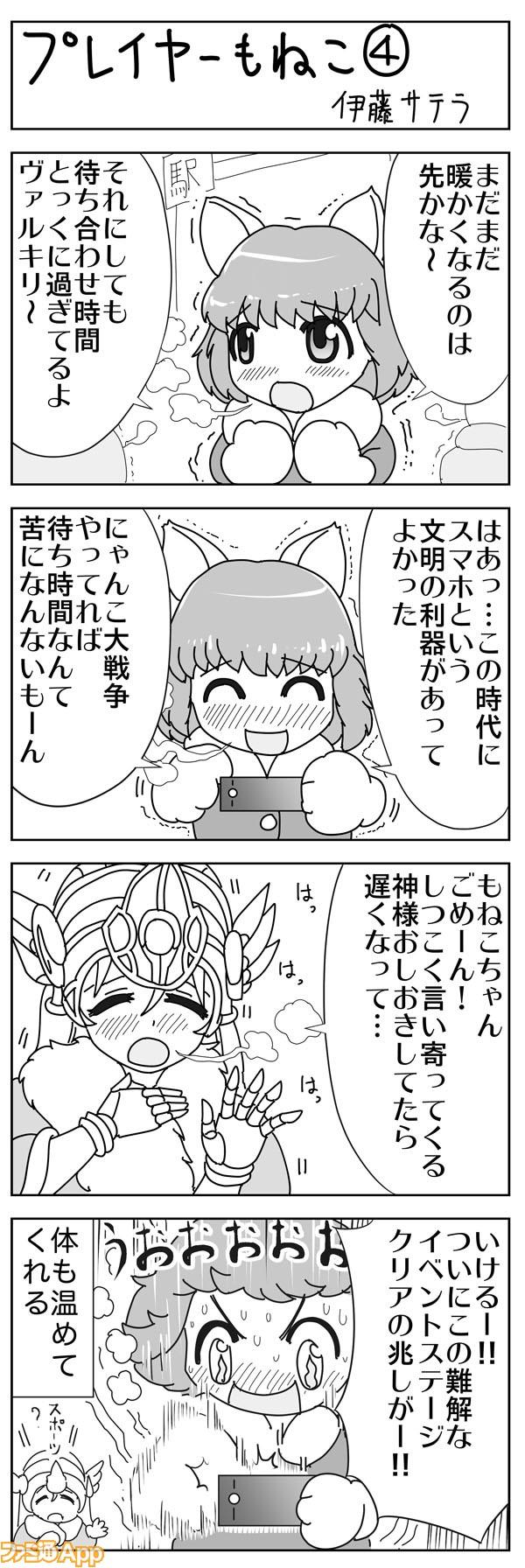 11itou_004