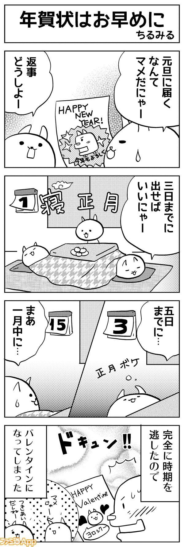 12chiru_004