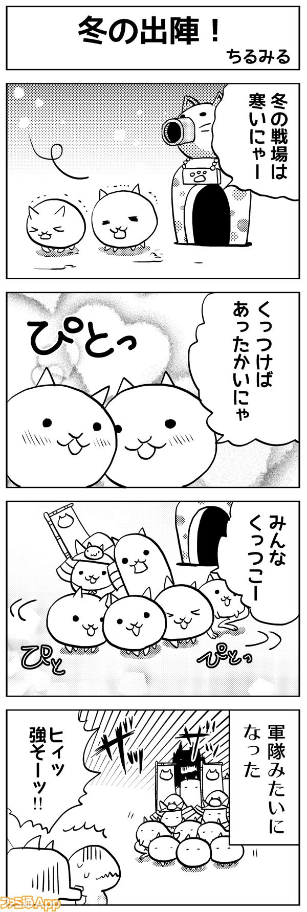 12chiru_005