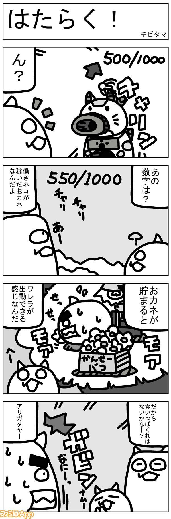 13tibi_003
