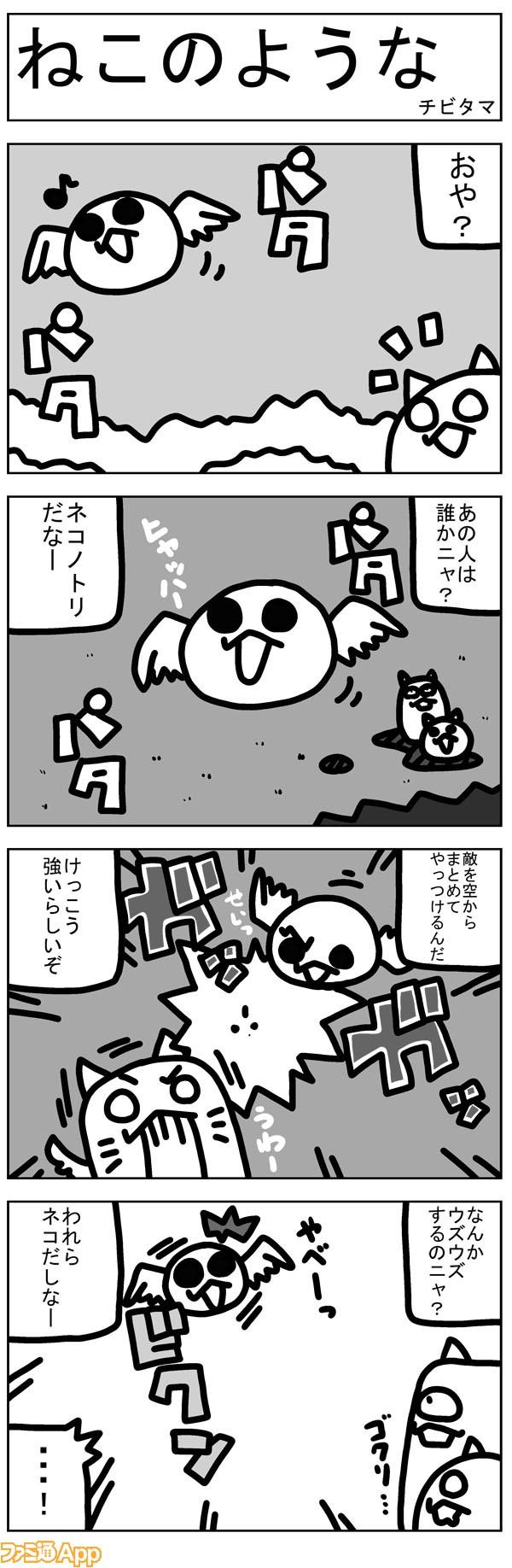13tibi_004