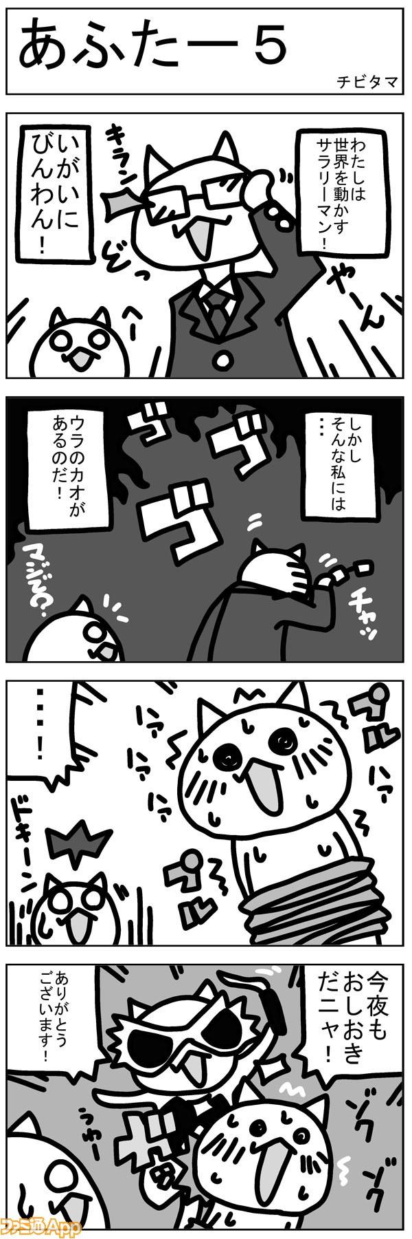 13tibi_005