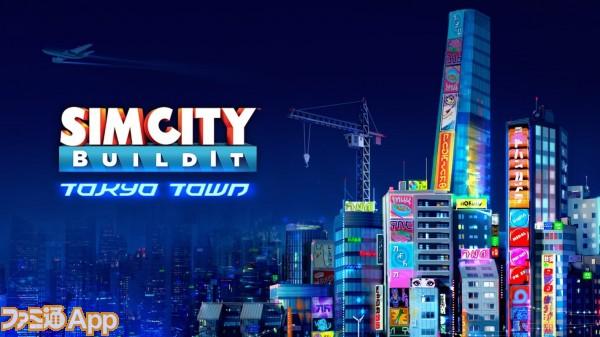 2015-03-04 SimCity BuildIt_Tokyo Town