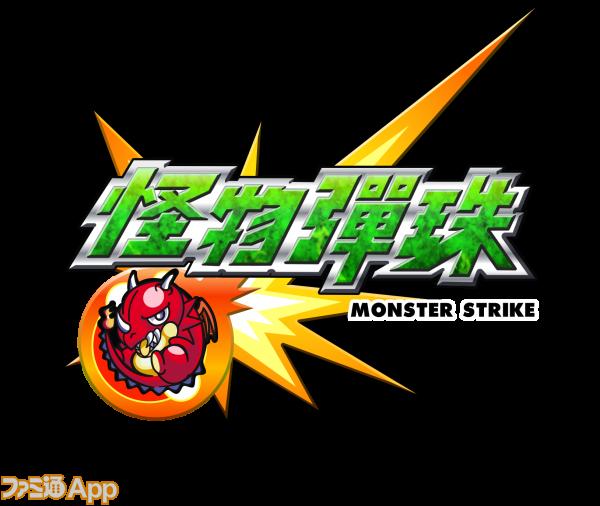 20150312_logo