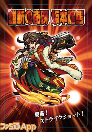 20150324sakamoto