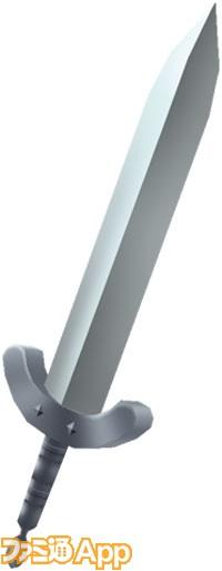 トゥモロの剣