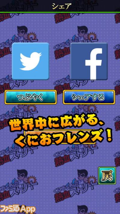 P7_シェア画面