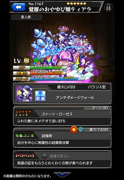 B_EHu4MU0AInd-d