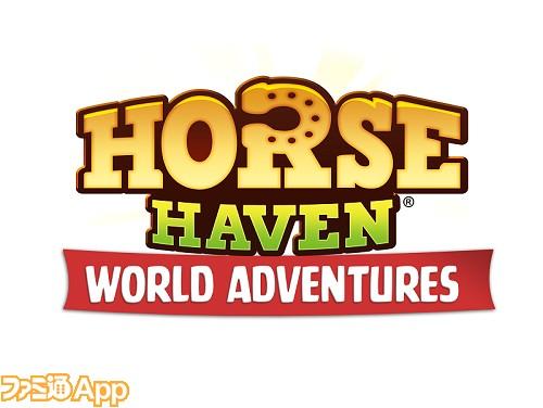 HorseHavenWA_Logo_s