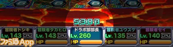 IMG_3439