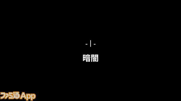IMG_6685
