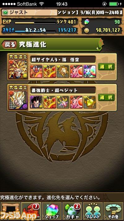 IMG_7634