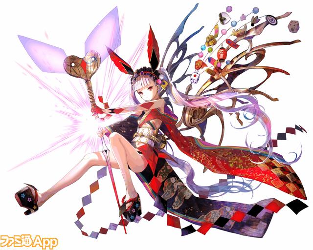 【七彩色の暁光】新春型ウアサハ