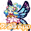 DF_妖精さん2