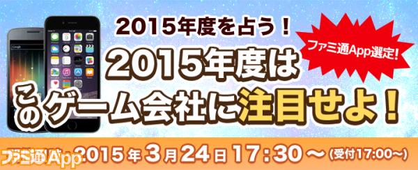 banner_031
