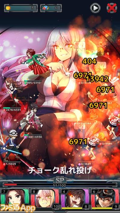 d2c_150318_battle_skill