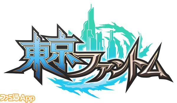 d2c_150318_logo