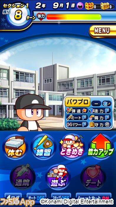 ゲーム画像1