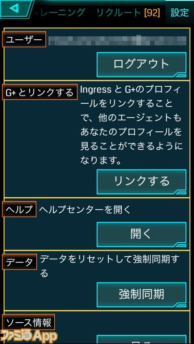 ingress-01