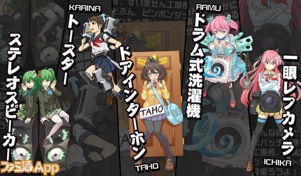 kaden_character_01